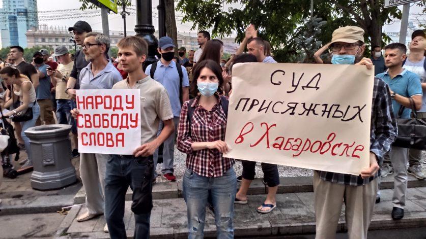 митинговая ситуация в хабаровском крае