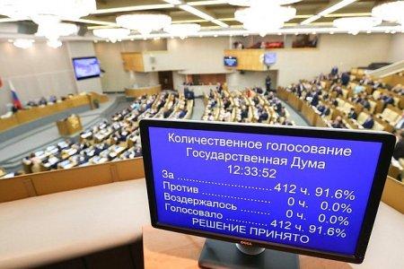 В первом чтении принят законопроект о повышении налога на доходы физических лиц (НДФЛ) до 15%