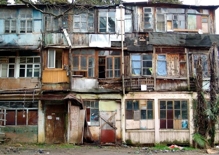 Аварийное жилье Хабаровск