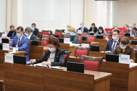 Конец гегемонии: Хабаровский край режет расходы на чиновников