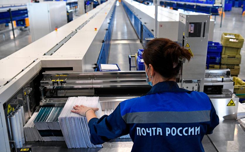 «Почта России» намерена ввести в домах современные почтовые ящики