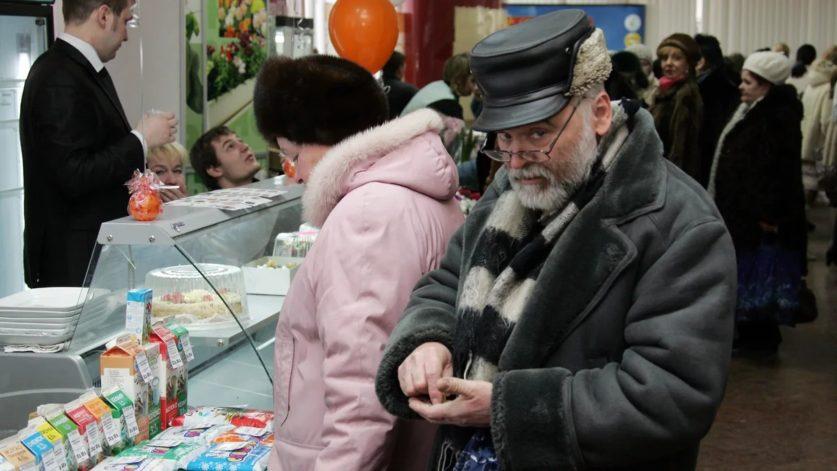 Сухая статистика уровень реальных доходов россиян вернулся к минимальному значению десятилетия