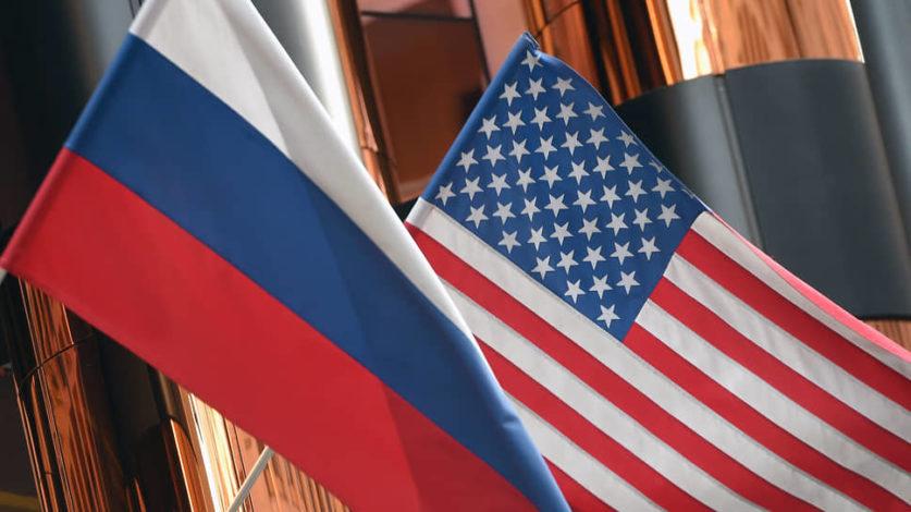Россия вслед за Америкой покидает ДОН