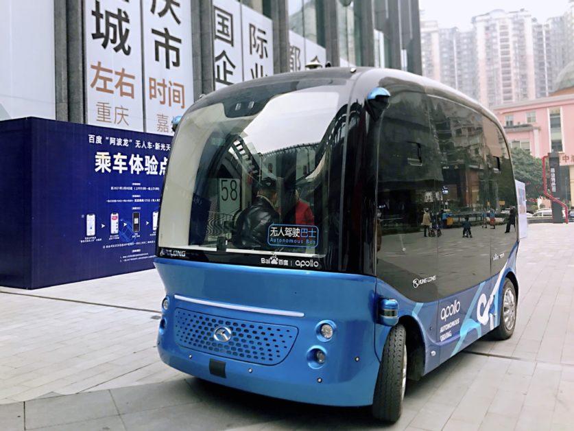 Как Китай использует автоматизацию для жителей