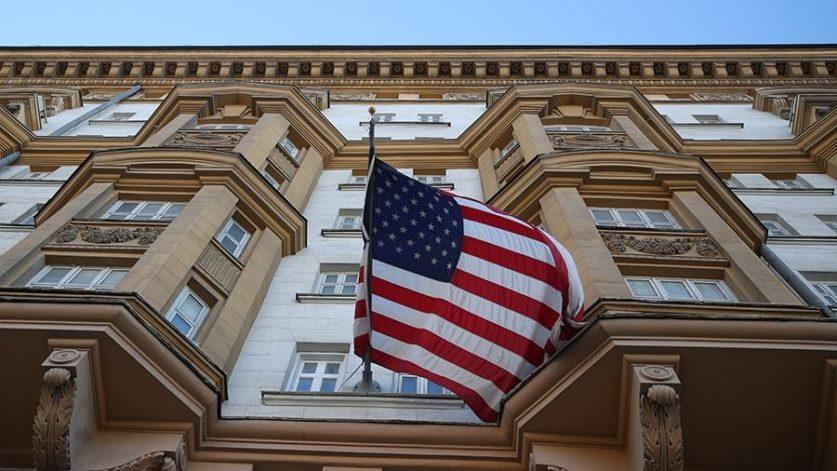 США не приняли решение о дальнейшем участии в ДОН