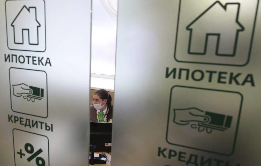 Компаниям предложили разрешить выдавать ипотеку работникам