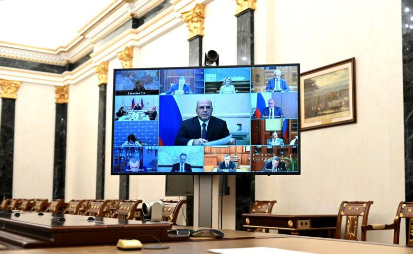 Владимиру Путину представили инициативы социально экономического развития