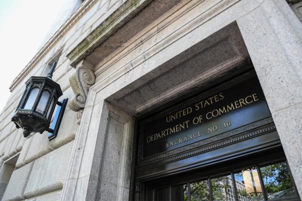 США ПРОСИТ ПРОВЕРИТЬ СТАТУС РОССИИ КАК РЫНОЧНОЙ ЭКОНОМИКИ