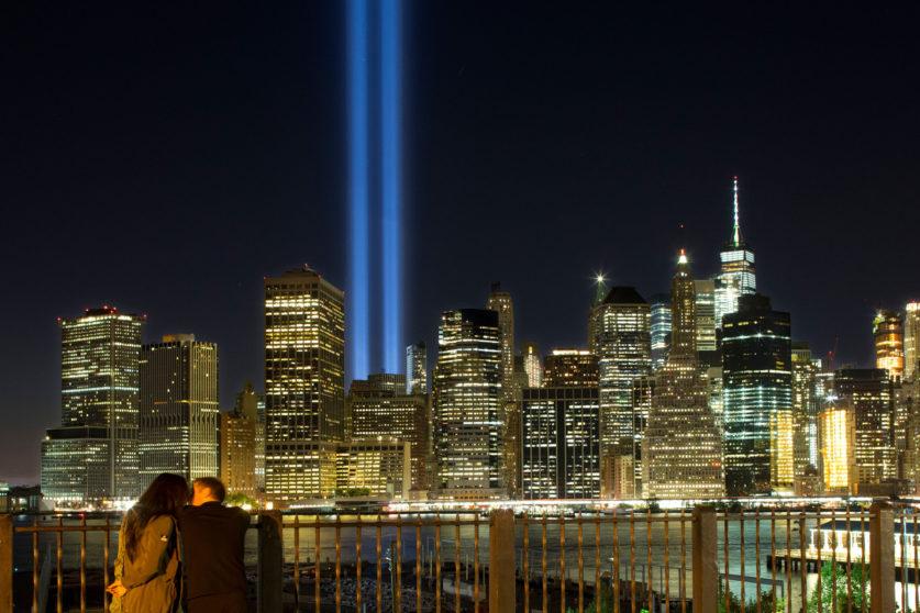 ФБР опубликовало первый документ по 9/11 после указа Байдена