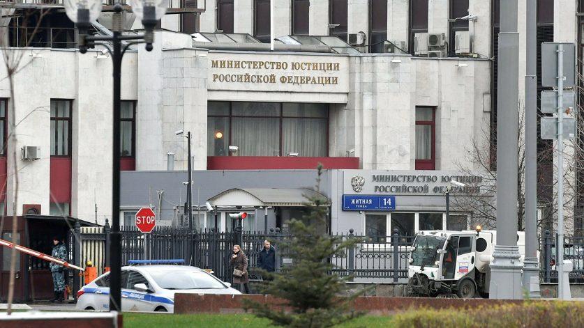 Минюст исключил ФБК из реестра иноагентов