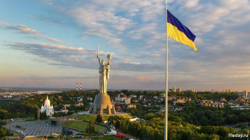 Политики оценили идею Украины переименовать страну в Русь-Украину