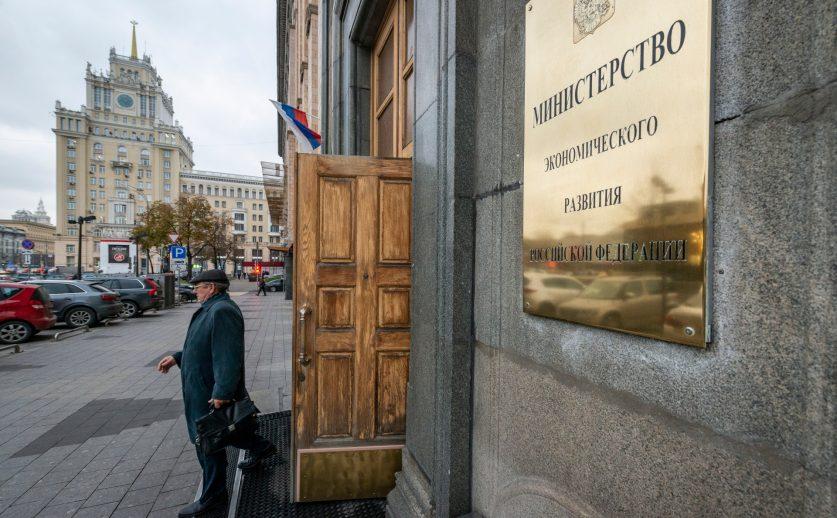 Инфляция в России достигла максимума за 5,5 лет