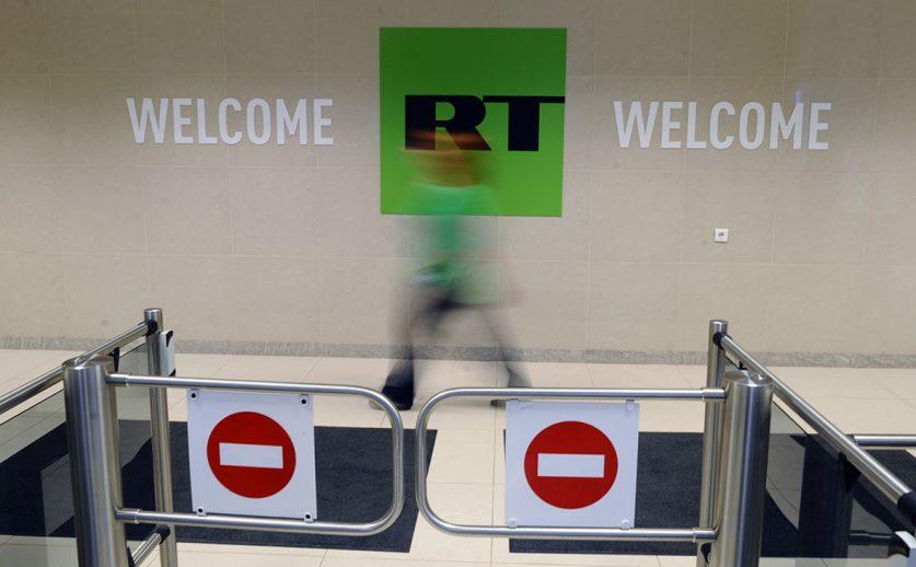 МИД готовит ответные меры на блокировку каналов Russia Today в Германии