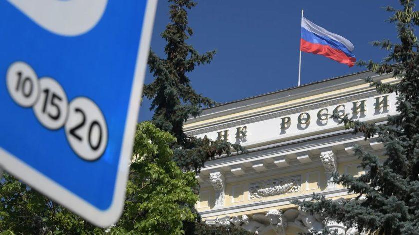 Центральный Банк рассматривает сценарий финансового кризиса в 2023 году