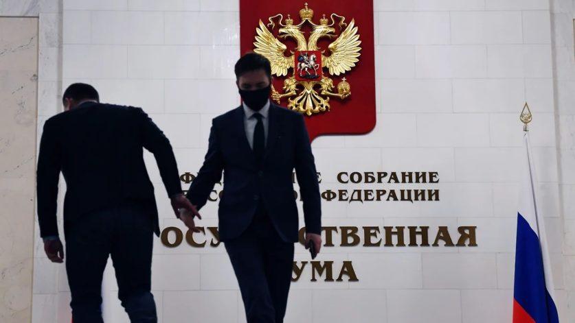 Комитеты Госдумы распределят по-другому