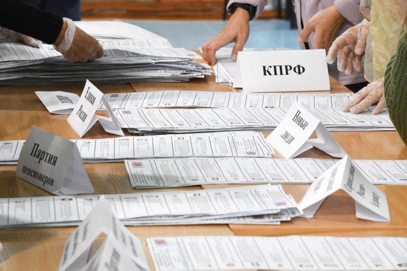 Выборы депутатов Госдумы в Хабаровском крае