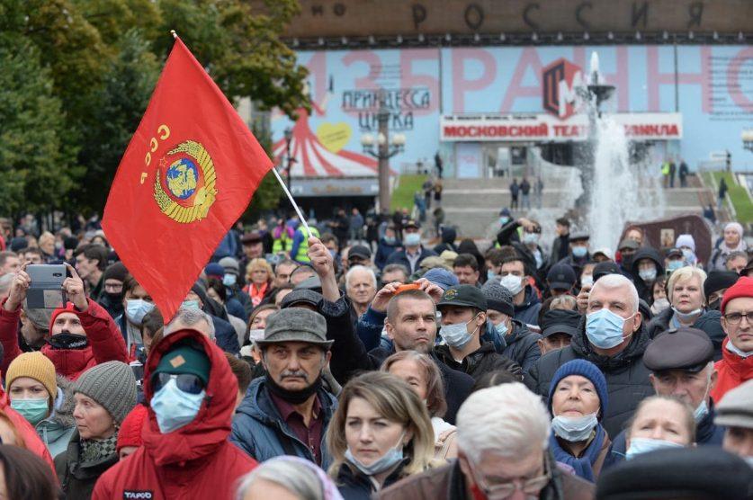 В Москве прошла акция протеста КПРФ