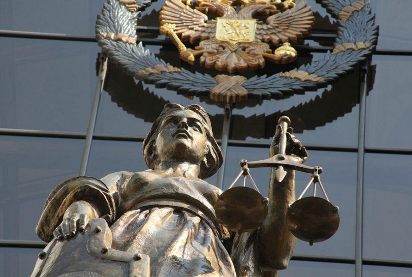 Верховный суд запретил отказываться от торгов после их проведения