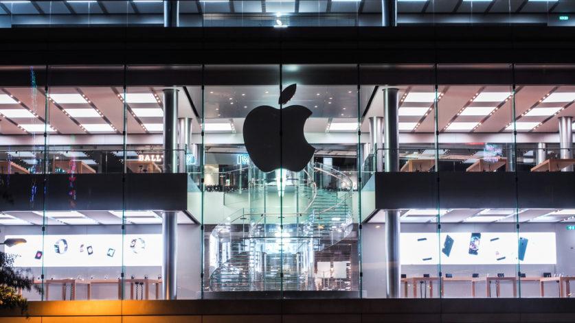 Компанию Apple обязали снять ограничения для разработчиков приложений