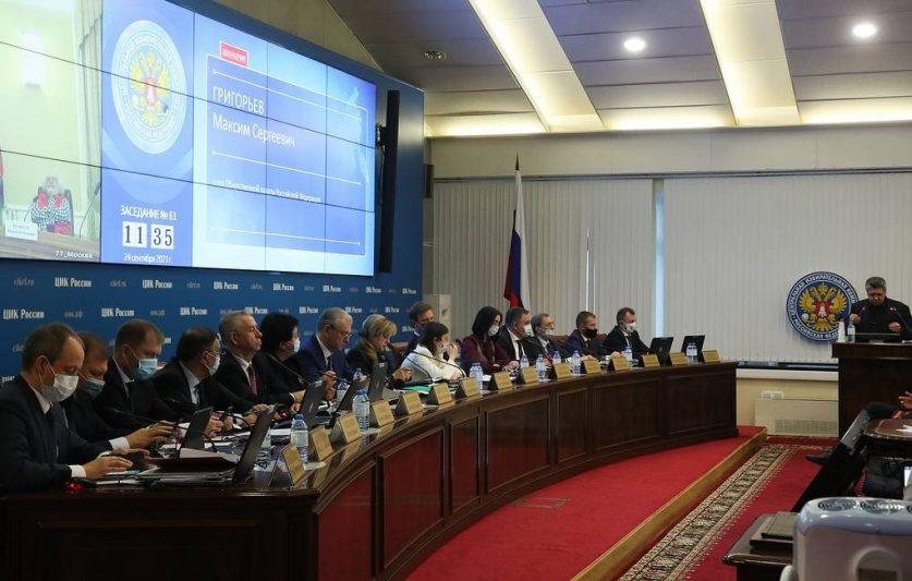 ЦИК опубликовала официальные результаты выборов в Госдуму