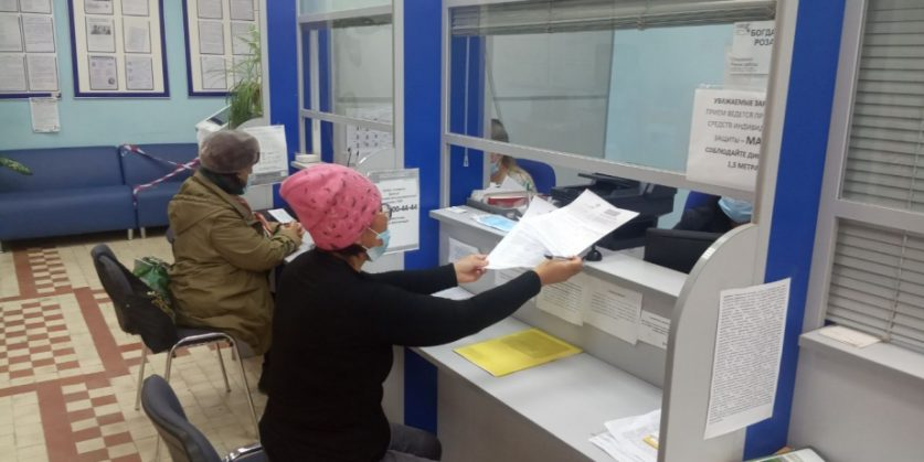 Более 4 тысяч жителей края вписали свои имена в реестр коренных малочисленных народов России