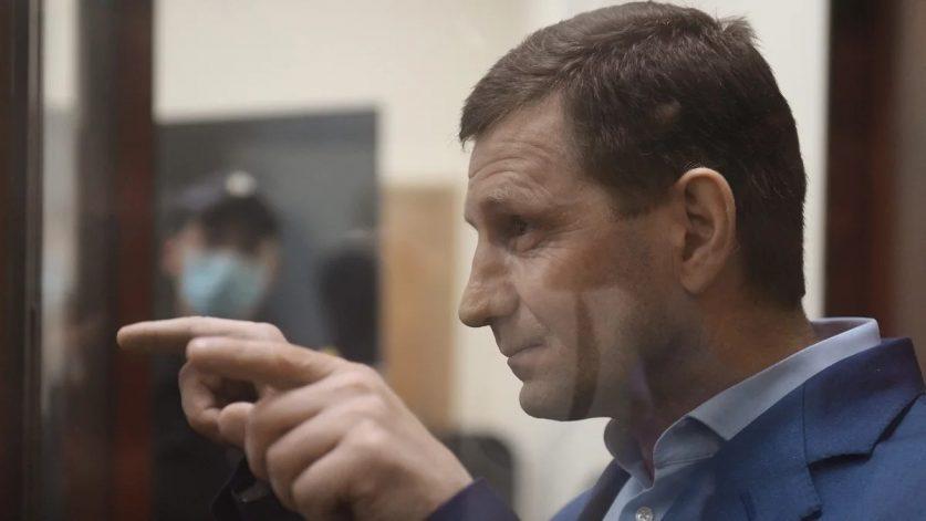 Сергея Фургала ограничили в ознакомлении с материалами дела