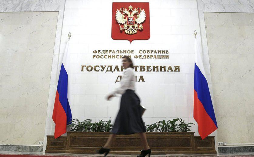 Более трети россиян заявили, что голосовали за Единую Россию