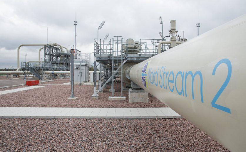 Газпром начал заполнять новый газопровод в Европу