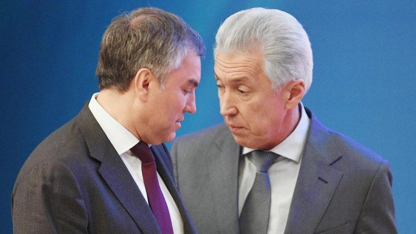 Единая Россия назвала своих кандидатов на руководящие посты в Госдуме