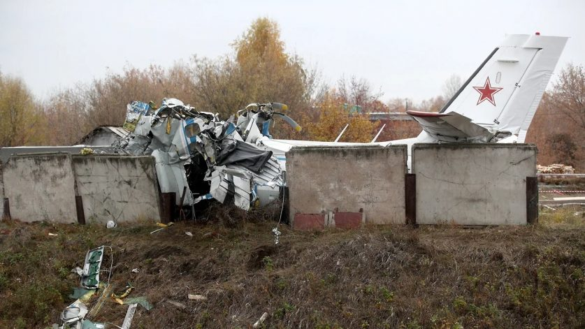 Авиакатастрофа в Татарстане унесла жизни 16 человек