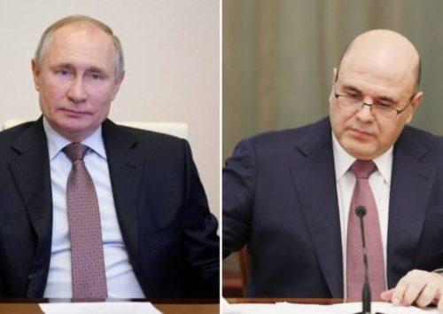 Заработок Путина и Мишустина за 2020 год