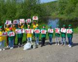 Берега рек и озер в Хабаровском крае становятся чище благодаря волонтерам акции Вода России