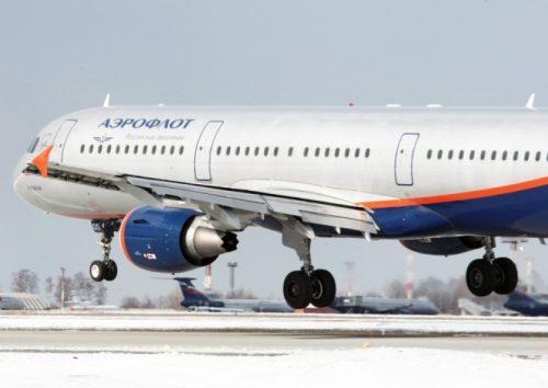 Перелеты в Москву стали доступнее для жителей Хабаровского края